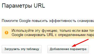 Запретить ссылки на сайте сделать код html для сайта